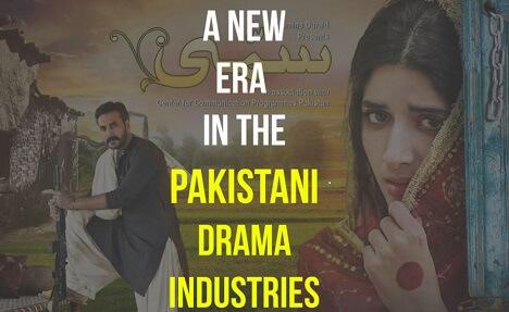 A New Era in the Pakistani Drama Industry