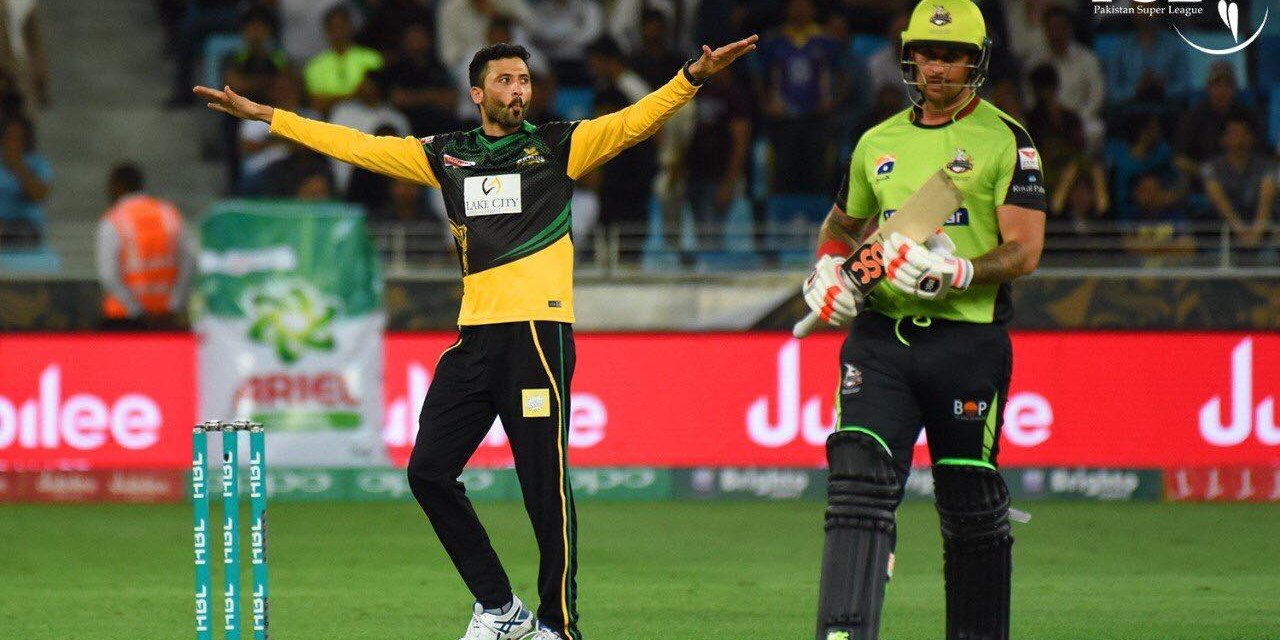 In case you missed it. Pakistan Super League: Match Day 2