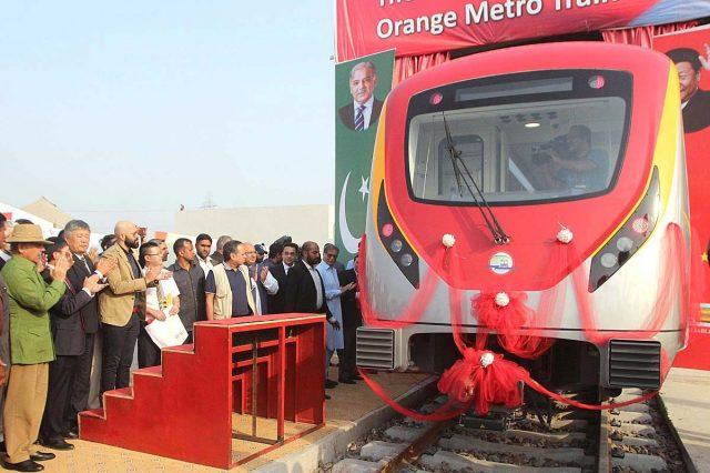 Orange Line Metro Train ready to hit the tracks