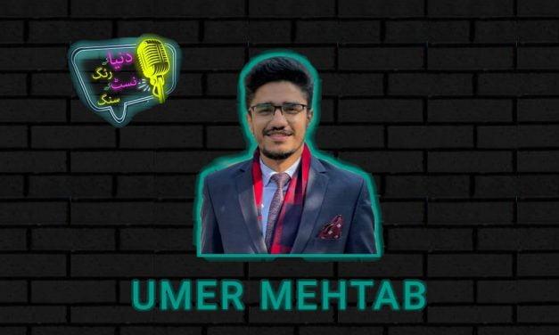 Duniya ke Rung NUST ke Sung – Episode 3 with Umer Ahmed Mehtab